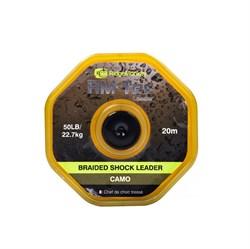 Шок лидер Ridge Monkey RM-TEC Braided Shock Leader - фото 10556