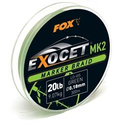 Шнур маркерный Fox Exocet MK2 Marker Braid - фото 5131