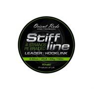 Шнур Orient Rods Stiff Line Leader / Hooklink